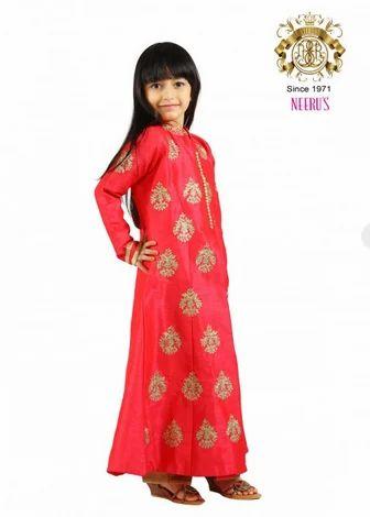 Famed Tomato Pink Kurta Children Wear बच च क वस त र In Jubilee Hills Hyderabad Neeru S Emporio Id 15838536133