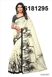 Bhagalpuri Silk Weaving Saree