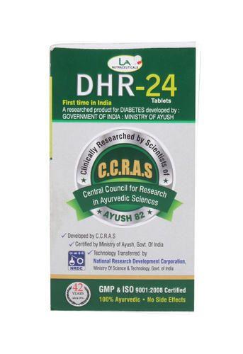 Ayush 82 Anti Diabetic Medicine (60 Tablets)