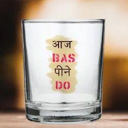 Printed Whiskey Glass- 300ml
