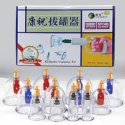 Cupping Set Of 12pc