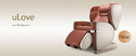 OSIM uLove Massage Chair