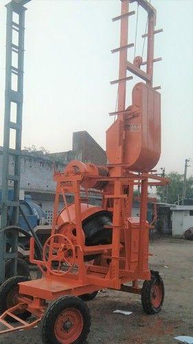 Concrete Lift Mixer