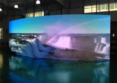 Curved Led Video Wall Cured Led Display Manufacturer