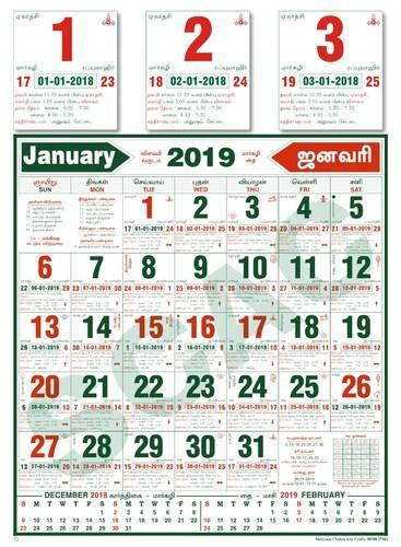 monthly sheet calendars tamil monthly calendar containing daily