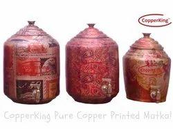 Copper King Printed Copper Matka / Pot