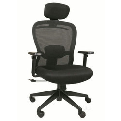 Office Chair. Get Best Quote