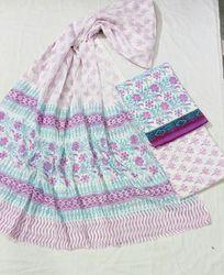 Aaditri Cotton Dupatta Casual Suit