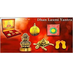 Dhan Laxmi Yantra