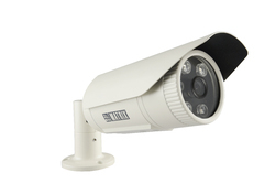 2MP IP Camera (Vari-focal)