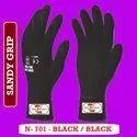 Nitrile Coated Knitted Gloves
