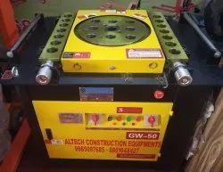 Bar Bending Machine Gw50A
