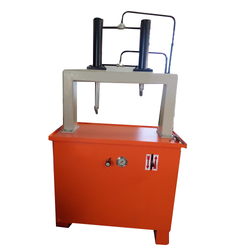 Semi Automatic Paper Plate Making Machine. Ask For Price  sc 1 st  Bannariamman Traders & Paper Plate Making Machine - Fully Automated Paper Plate Making ...