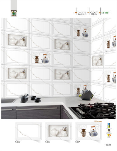 Kitchen Wall Tiles No K320