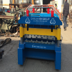 Roll Forming Machine - Suppliers, Manufacturers & Traders ...