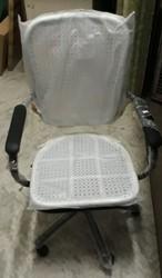 wire net chair