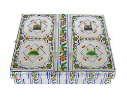 Rehal Holy Quran Book Stand-book Box - Silver Square Cut