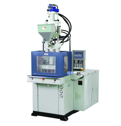Used Plastic Vertical Injection Moulding Machine