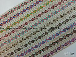 Exclusive Embroidery Lace E1392