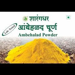 Sharangdhar Ambehaladi Churna 50 Gm