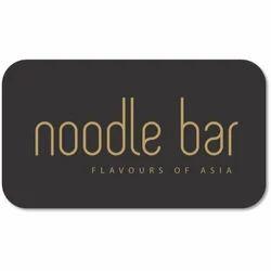 Noodle Bar - E-Gift Card - E-Gift Voucher