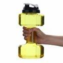 Gallon 2.2 Liter Dumbbell Shape Bottle