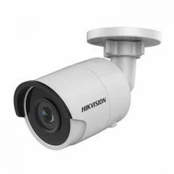 Hikvision Network Camera 5MP H.265 DS-2CD2055WD-I
