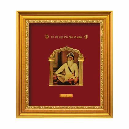 Baba Deepsingh Photo Frame & Golden Temple Photo Frame Service ...