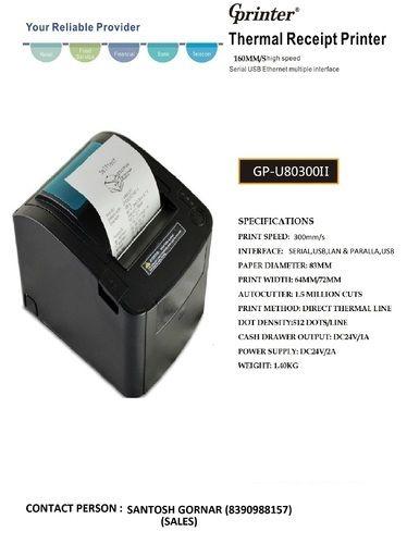 GP 80300 I Sue