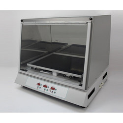 Orbital Shaker Heating Incubator