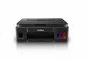 Canon PIXMA G2000 Color Multi-Function Printer, Upto 8.8 ipm