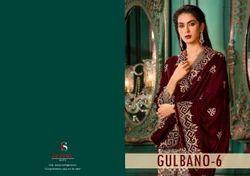 Party Wear Pakistani Salwar Suit