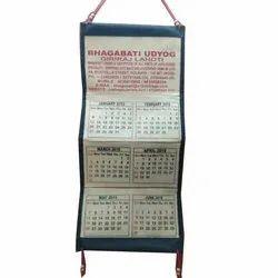 Jute Calendar Cum Wall Hanging