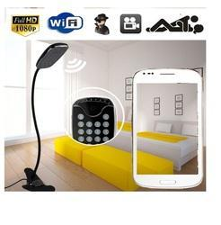 Spy Wifi Camera In Table Lamp