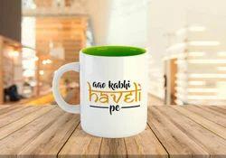 Logo Personalized Two-Tone Coffee Mug