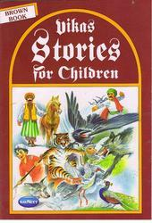 Story For Children Brown Book