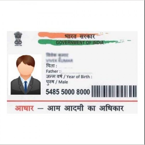 software aadhaar pvc card printing software evolis ecommerce