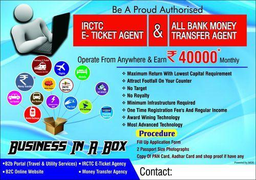 YES BANK - Pports Services Service Provider from Jaipur Job Application Form Of Yes Bank on teacher application form, bank information form, bank employment application form, chase bank application form, bank loan application form, sample bank statement form, business application form, bank check register form,