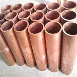 Cu-OFE Copper Pipe