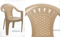 Plastic Chair Model 9028