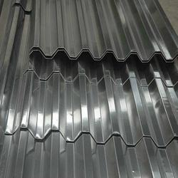 Corrugated Aluminium Roofing Sheets