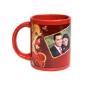 Full Red With White Patch Mug