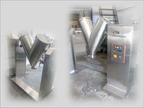 Pharmaceutical Machinery V Blender