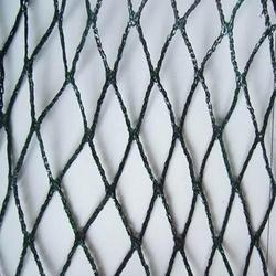 Factory Bird Net