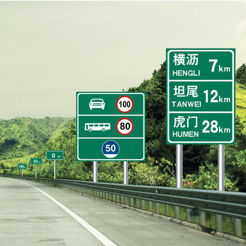 Highway Sign Board