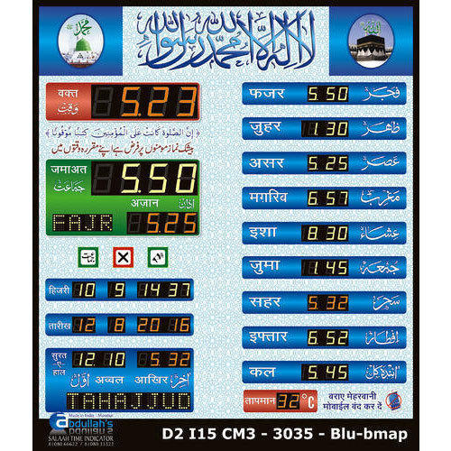 Automatic Salaah Time Indicator