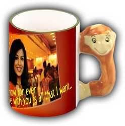 Printable Mug AN1