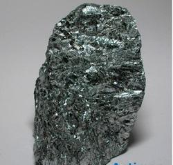 Antimony Metal