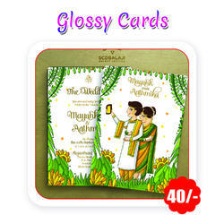 Multi Colors - Wedding  (Glossy - A4 Size/ 300 Gsm) Trifold