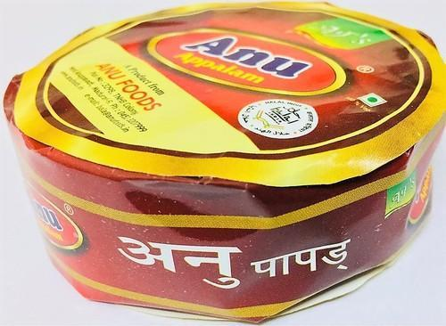 Handmade Plain Indian Appalam Papad